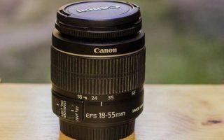 Minha lente Canon 18-55mm